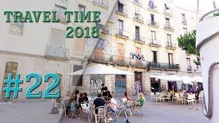 видео Дворец Правительства Каталонии