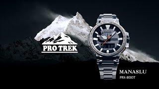 CASIO PROTREK PRX-8000T product Video (English)