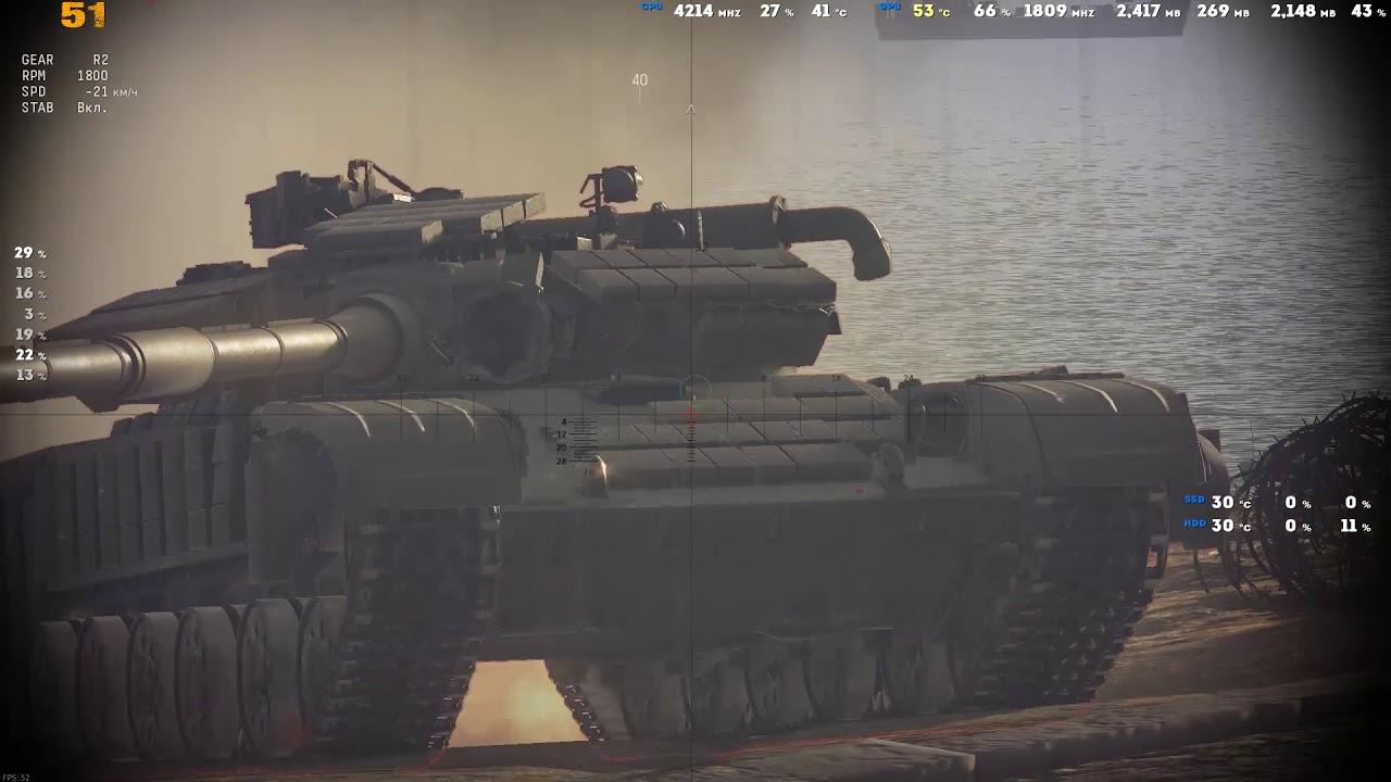 war thunder нет танков