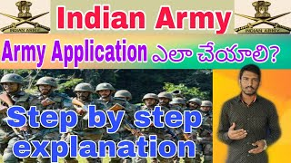 How to apply army application in telugu 2019 How to apply army rally in telugu 2020 Defence academy