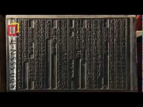 Mộc bản kinh Phật chùa Vĩnh Nghiêm được công nhận di sản thế giới