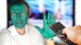 Пякин В. В.  СМИ и Навальный