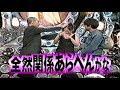 浜崎あゆみ 連続再生 youtube