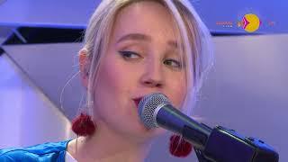 Клава Кока Тише LIVE Концертный зал Страна FM