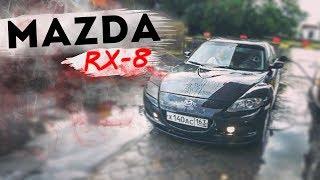 Mazda Rx-8(Рыкс)