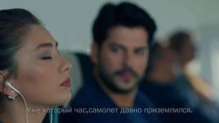 ЧЕРНАЯ ЛЮБОВЬ 41 серия анонс на русском