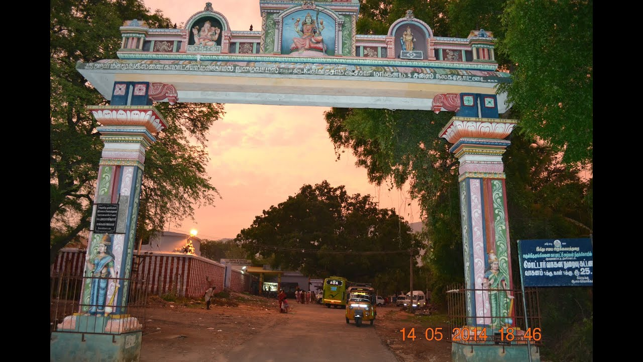 Image result for kamatchi amman temple devadanapatti