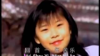 Kevin Karyn Lagu Mandarin