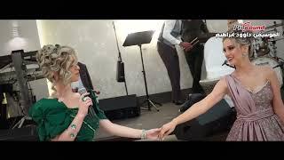 اختي يا صغيرة هالبيت - اغنية العروسة كرستينا موسى (فيديو مؤثر جدا) - 2019
