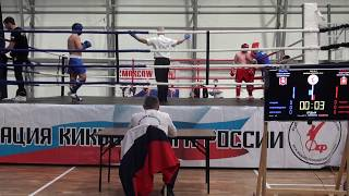 Безруких Дмитрий К1 «MOSCOW OPEN» кикбоксинг 23 26.01.2020