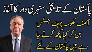 The Man of Dignity Asif Saeed Khosa Became the CJ of SC