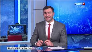 Вести в субботу. Карачаево-Черкесия 29.05.2021