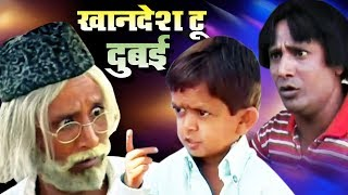 chotu ki comedy video