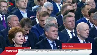 Новости Осетии // Итоговый выпуск // 20 февраля 2019