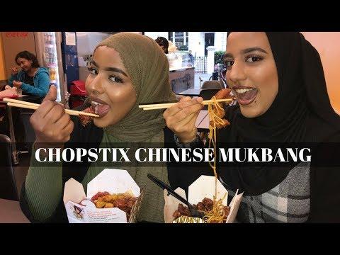CHINESE FOOD MUKBANG| CHOPSTIX| DINNER DIARIES EP 9|  Ramadan Vlog 2018
