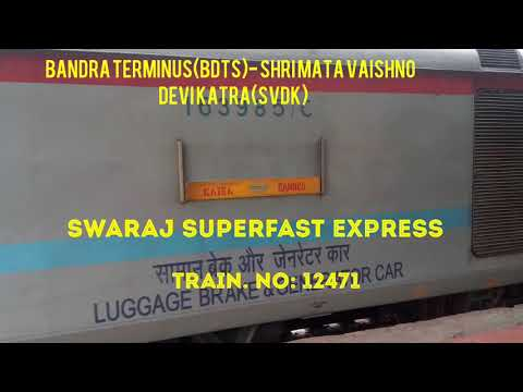 12471  SWARAJ Superfast Express departing from Surat(ST).