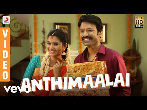 Monster - Anthimaalai Neram Video | SJ Suryah, Priya BhavaniShankar