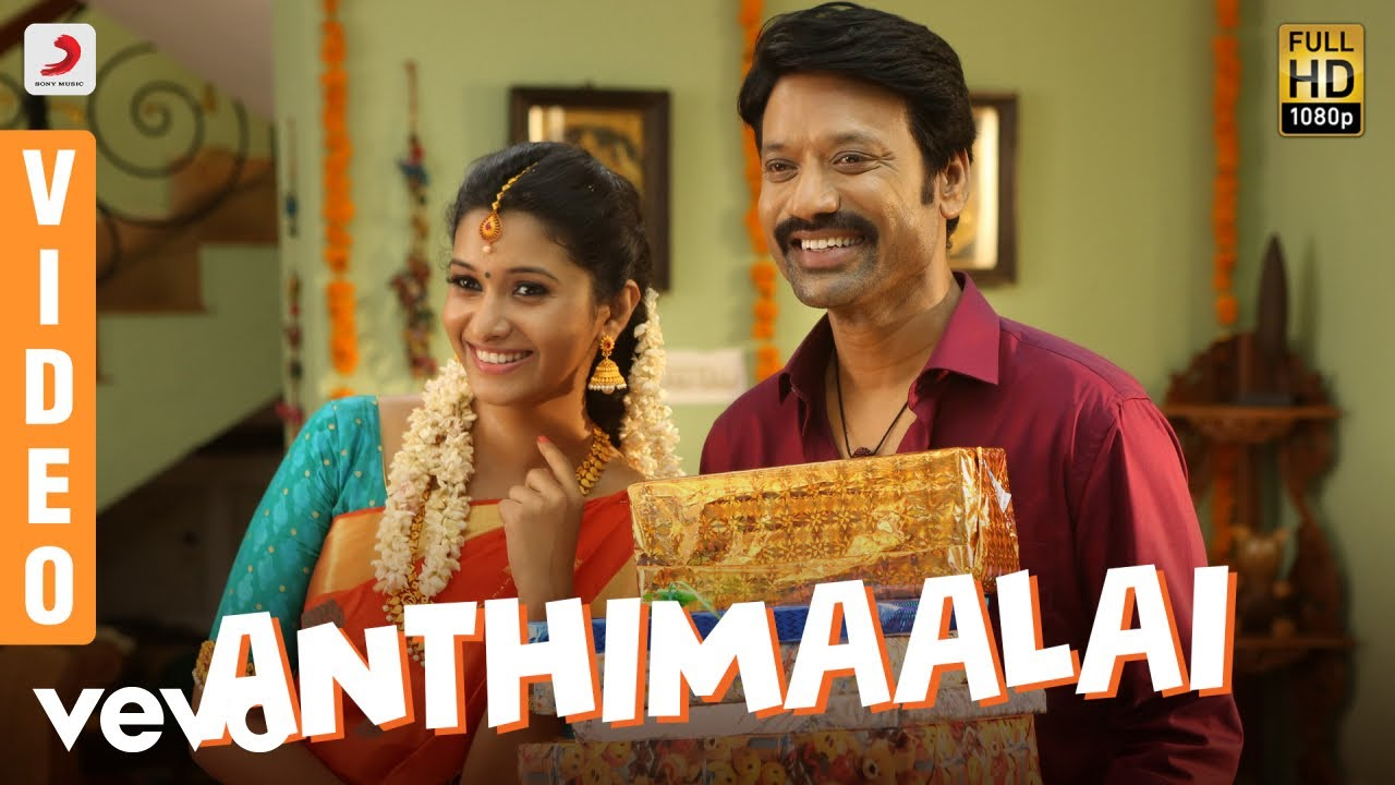 Anthimaalai Neram Video song = Monster | SJ Suryah, Priya BhavaniShankar