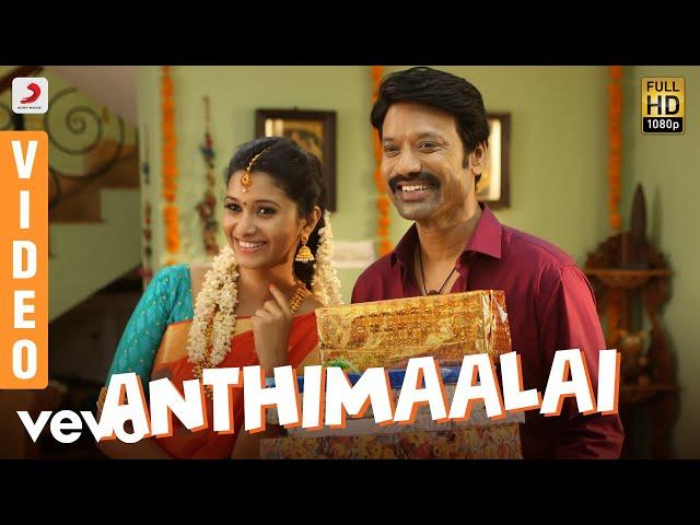Monster - Anthimaalai Neram Video   SJ Suryah, Priya BhavaniShankar