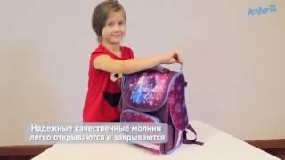 Обзор школьного рюкзака (ранца) Kite модель 500