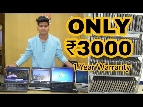 Wholesale Laptop Market | Starting At Rs.3000 | Hp,Dell,Lenovo,Asus,etc | Laxmi Nagar  | Delhi
