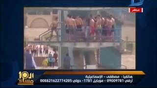 """أول فيديو للشاب الذي مات في حمام السباحة بسبب """"قفزة الثقة"""" وتفاصيل صادمة تكشف للمرة الأولى!!"""