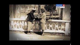 """Документальный фильм """"Цветы Кабула"""""""