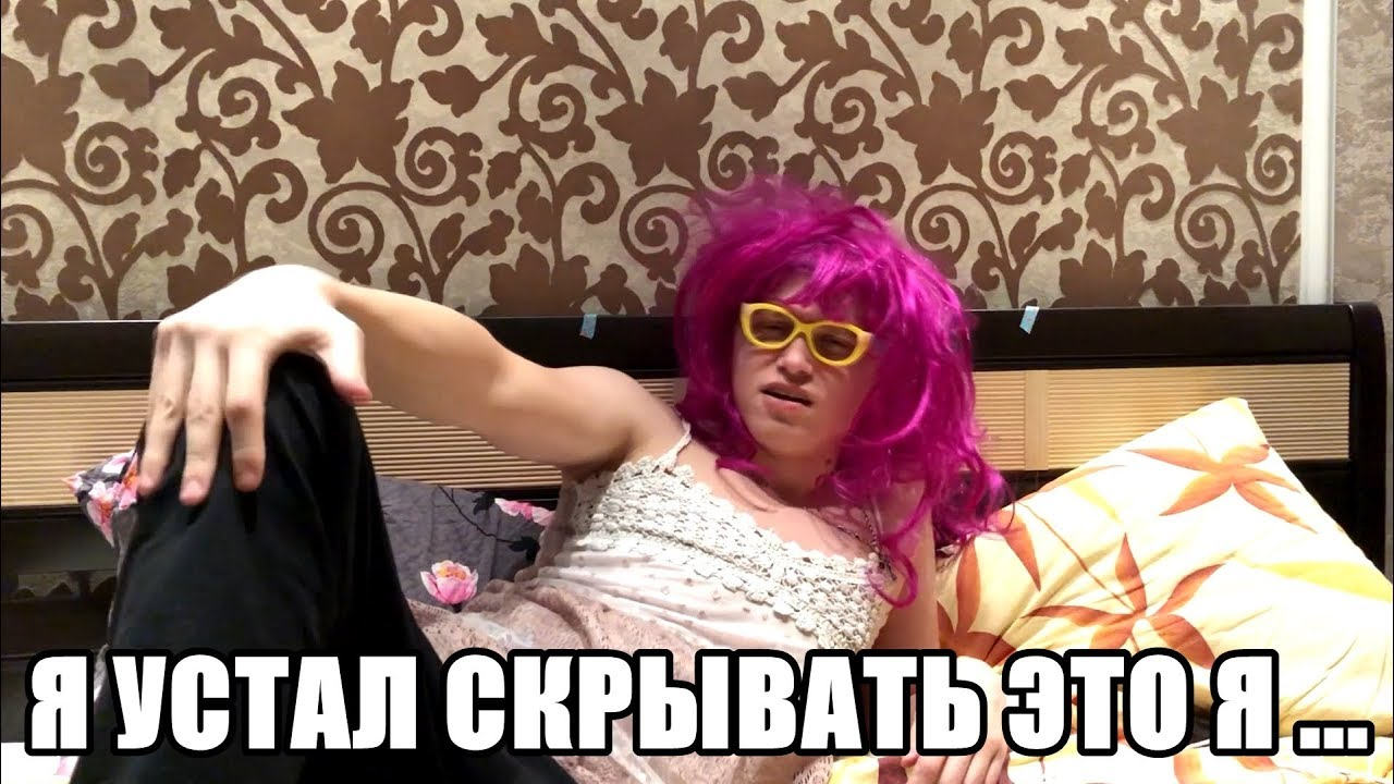 BIG BABY CHLEN - Я УСТАЛ ( КЛИП ЗА 1 РУБЛЬ )