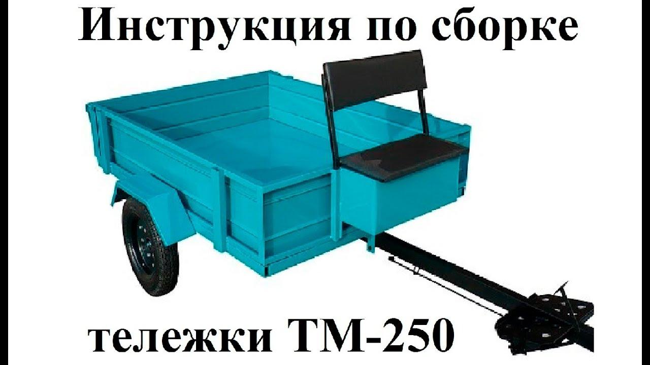 Инструкция Мотоблока Салют 5л-6.5