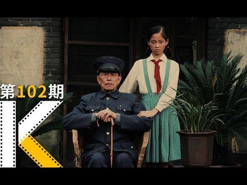 10分钟看完高分国产片《我们天上见》,蒋雯丽和她姥爷的故事