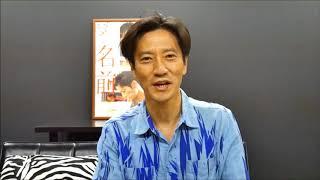映画『名前』主演・津田寛治インタビュー Cinema Art Online (シネマア...