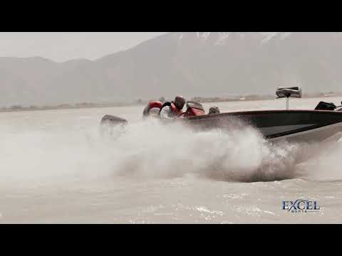 The NEW EX200 Bass Boat From Excel Boats