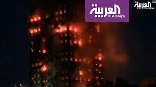 بالفيديو والصور.. حريق ضخم في برج سكني مكون من 27 طابقاً وسط لندن