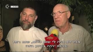 גיא פינס - ערוץ 10 - אסף גרניט