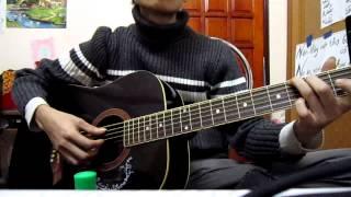 Bờm Ơi Guitar