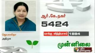 TN poll update: Jayalalithaa leads in RK Nagar constituency by 1884 votes