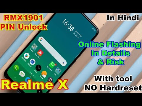 Realme RMX1901 Pattern/PIN Unlock Easy Without Box |Online Or Offline | RMX1901 Forget Lock Remove🔥