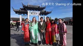 庆祝春节在新西兰达尼丁中国庭院 28 Jan 2017 NZ Dunedin Chinese Garden Spring Festival Celebrations.