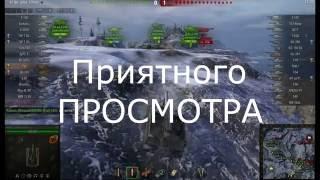 World of Tanks   Нарезка Т92 +  ИНТЕРЕСНЫЕ моменты   выпуск 26
