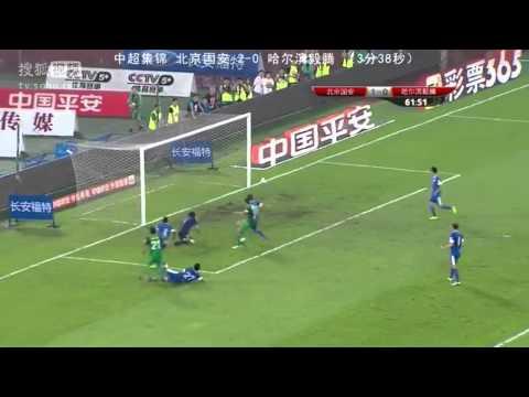 Beijing Guo'an vs Harbin Yiteng (2-0)