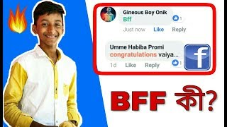 BFF Comment for facebook Security? New Update 2018