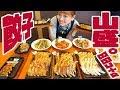 【BIG EATER】Changed career!? Worked and ate delicious gyoza at Gyoza Lab!【MUKBANG】【RussianSato】
