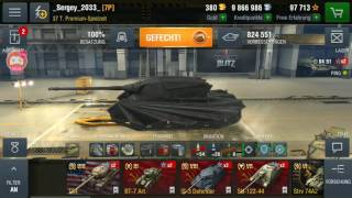 World Of Tanks Blitz Hack - How To Get Gold & Credits For Android & IOS