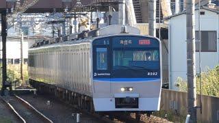 相模鉄道 8000系 02編成 二俣川駅