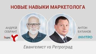 видео Политика и право их взаимосвязь