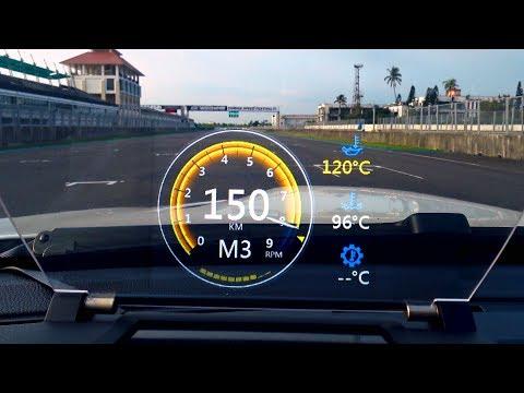 Download Youtube: VisualGoal 推出新款HUD,可適用各品牌車輛