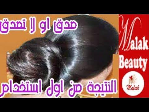 3099a2ec5 كريم رهيييب لفرد الشعر بدون كيماويات لشعر حرير من اول استخدام بديل البروتين  والكيراتين مع ملك