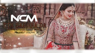 ✓Din Shagna Da Chadeya|| Wedding song[Non copyright song]By NCM࿐