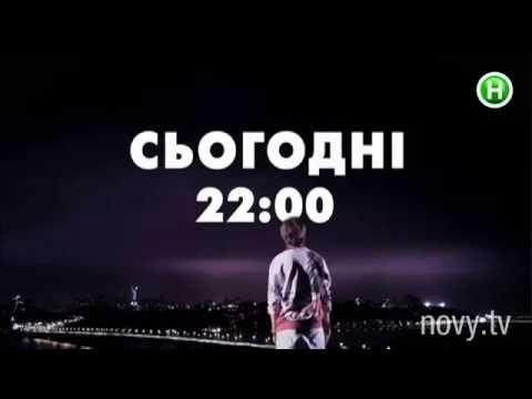 Киев днем и ночью сезон 1 серия 45 киев днем и ночью