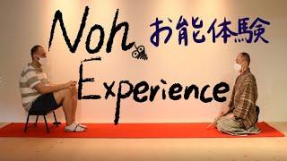 たびのむしTabinomushi お能体験 Noh experience #1